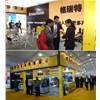 济南格瑞特2013年11月19到21号上海国际门窗幕墙展圆满结束