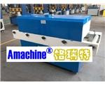 铝型材热收缩包装机SSM-350