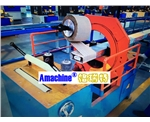 CRM-01 Film Wrapping Machine