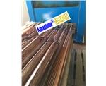 Set of bag vacuum wood grain transfer printing machine